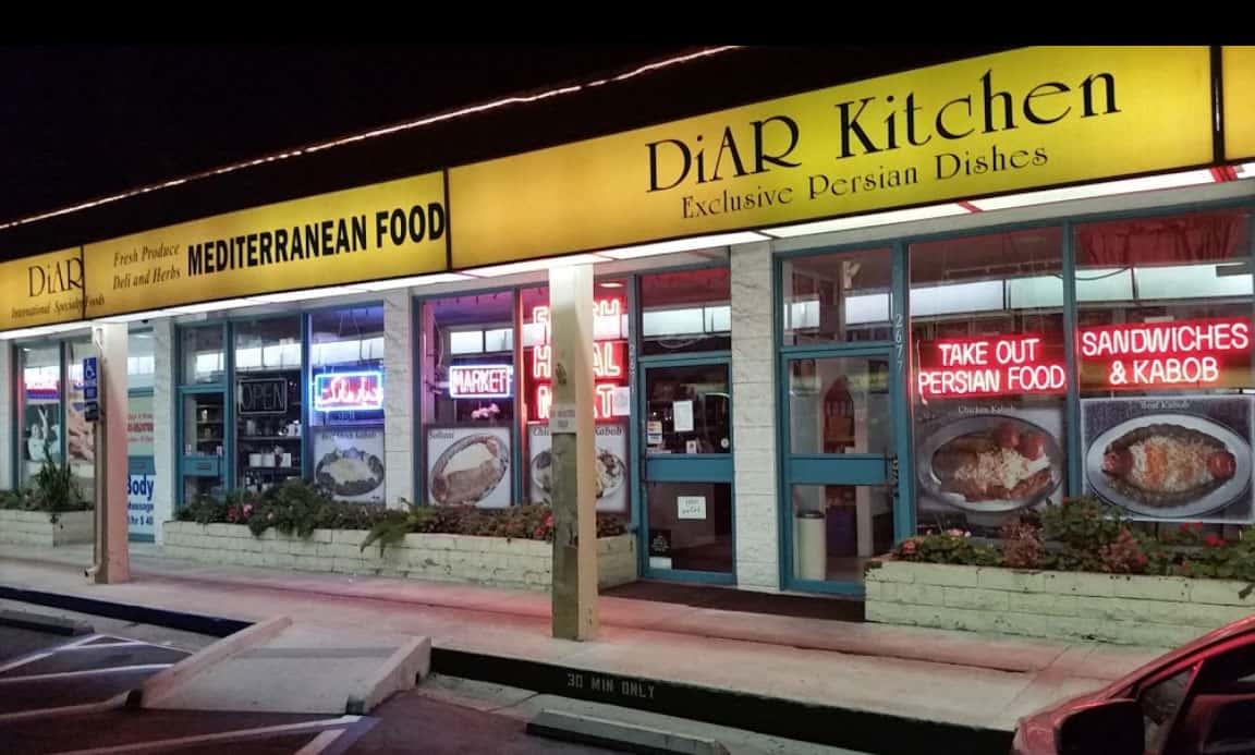 Diar Kitchen Photo